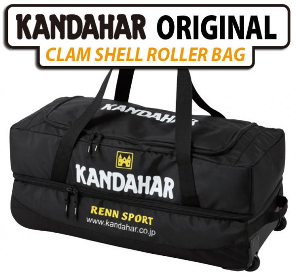 CALM_SHELL_BAG