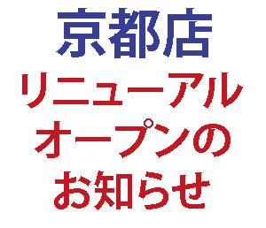 kyoto_5_21