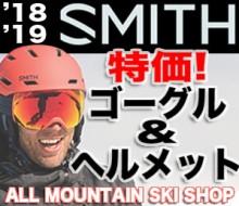 smith3